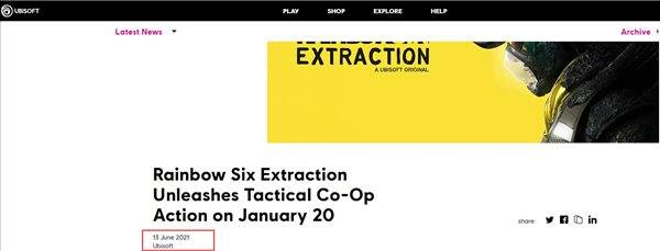 战术合作游戏《彩六异种》或于明年1月20日发售 官方新闻稿自曝