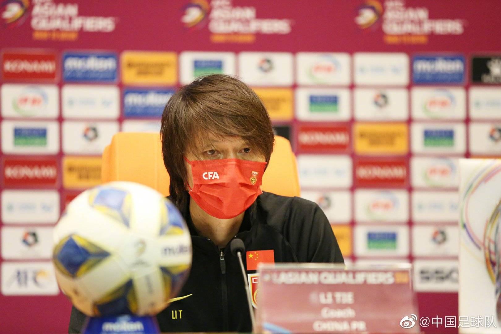 中国足协正积极推进国足主场比赛 等待官方最终批准