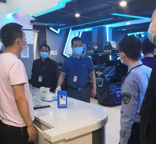 最新消息!光山县城网吧、歌舞娱乐等经营场所