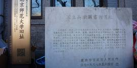 重庆检察机关依法对文国栋涉嫌受贿案提起公诉