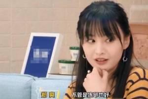 """鄭爽小號發文迴應被網友吐槽是""""毒婦"""",她還是不知道自己錯哪了"""