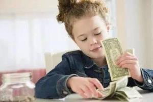 羨慕!1歲半男童名下竟存10萬壓歲錢,網友:還不如個孩子