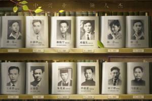 """這幫最牛""""90後"""",抒寫了中國最傳奇的一段教育史"""