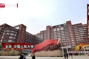 """看中國人民大學第一任校長吳玉章如何回憶自己的""""五四""""經歷!"""
