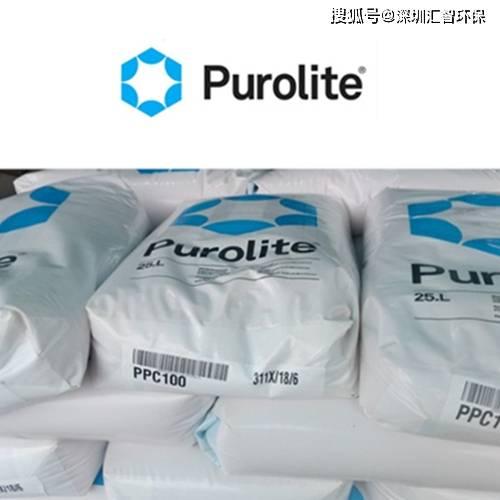 超純水漂萊特UCW3700樹脂應用領域