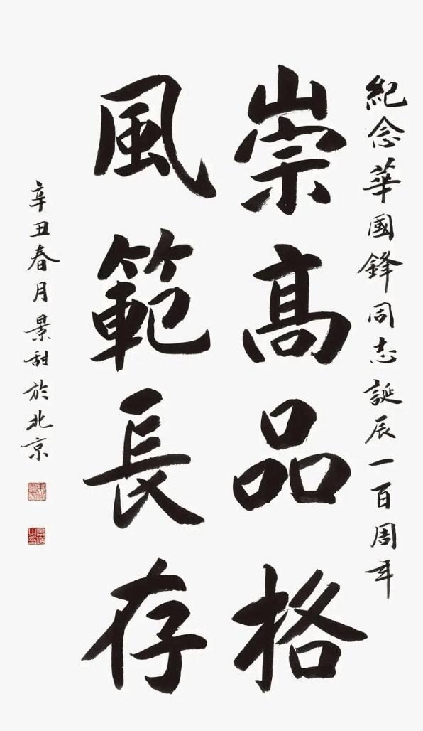 菲娱4招商-首页【1.1.9】