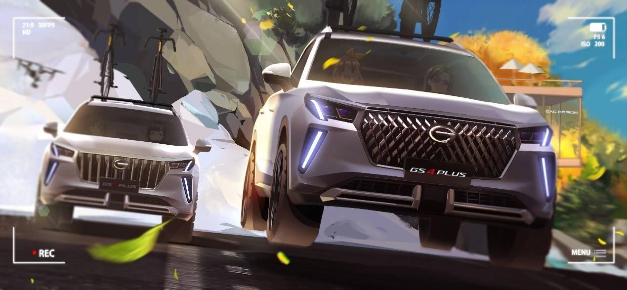 传祺GS4 PLUS渲染图曝光 上海车展发布