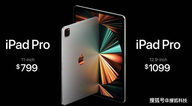 苹果推出全新iPad Pro:5G/M1芯片加持,799美元起售