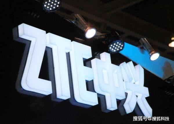 【科技早报】中兴通讯原工会主席集资诈骗21亿;香奈儿在与华为商标纠纷中败诉