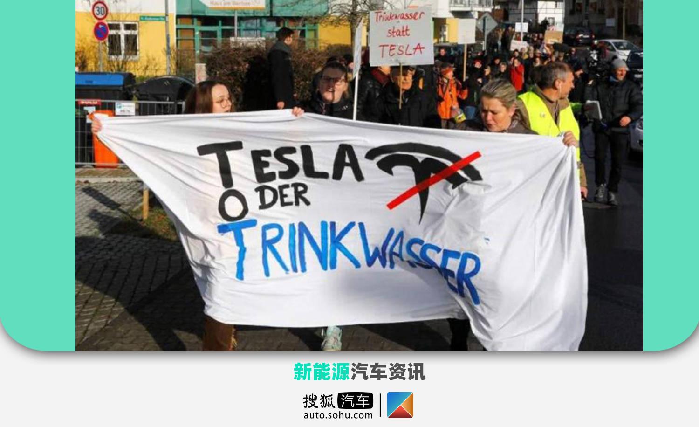 问题频出 特斯拉德国工厂或将推迟投产