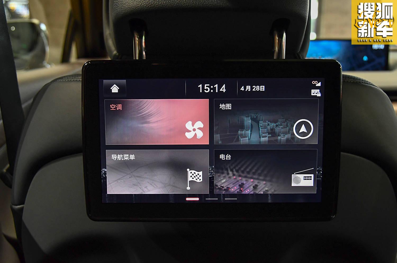 星辉app首页-首页【1.1.3】