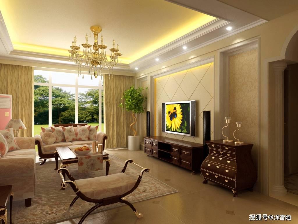 客厅这样布置可以提升你的 好运