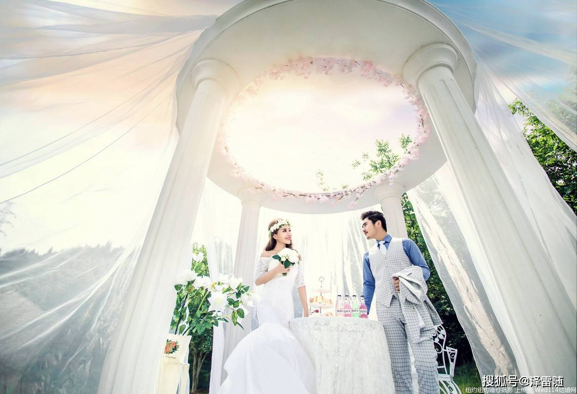 哪些人结婚后会转好运?