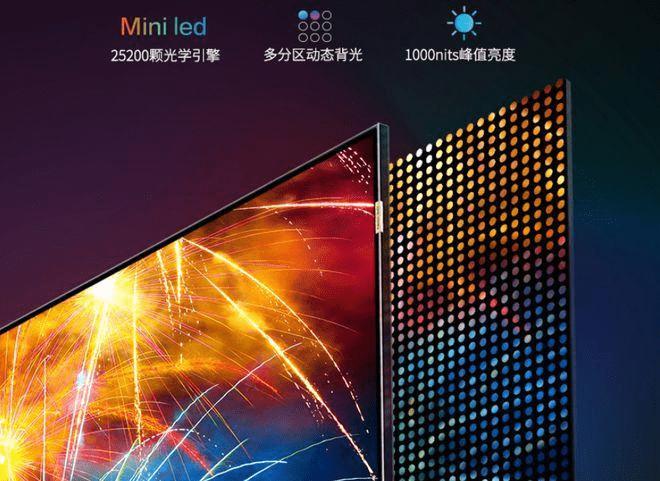 在卓兴半导体看来Mini LED已然成为趋势