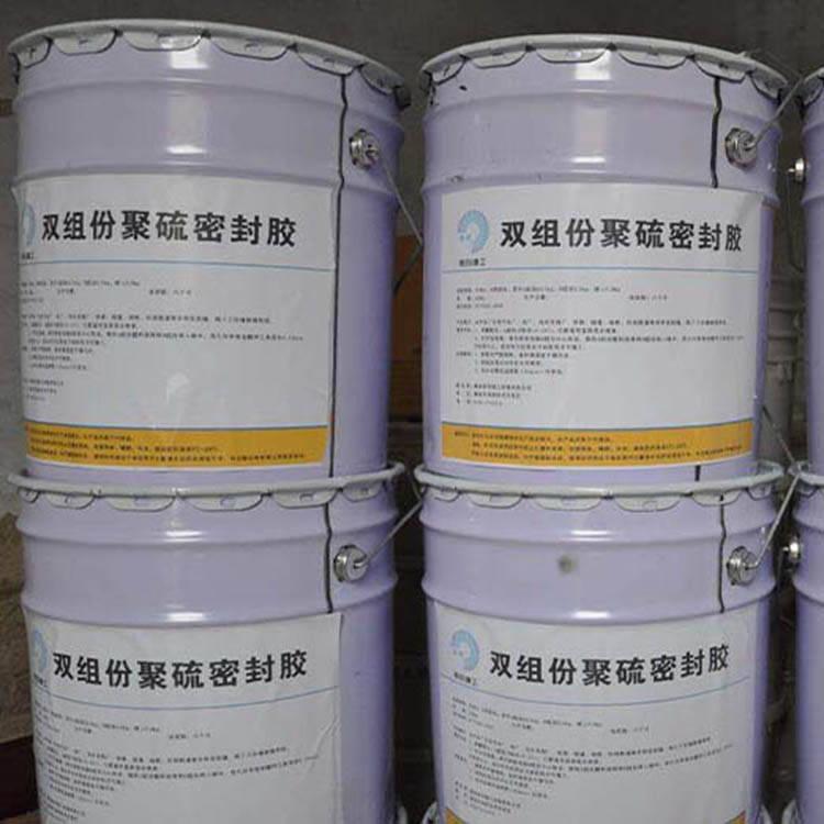 聚硫密封胶的性能与储备条件
