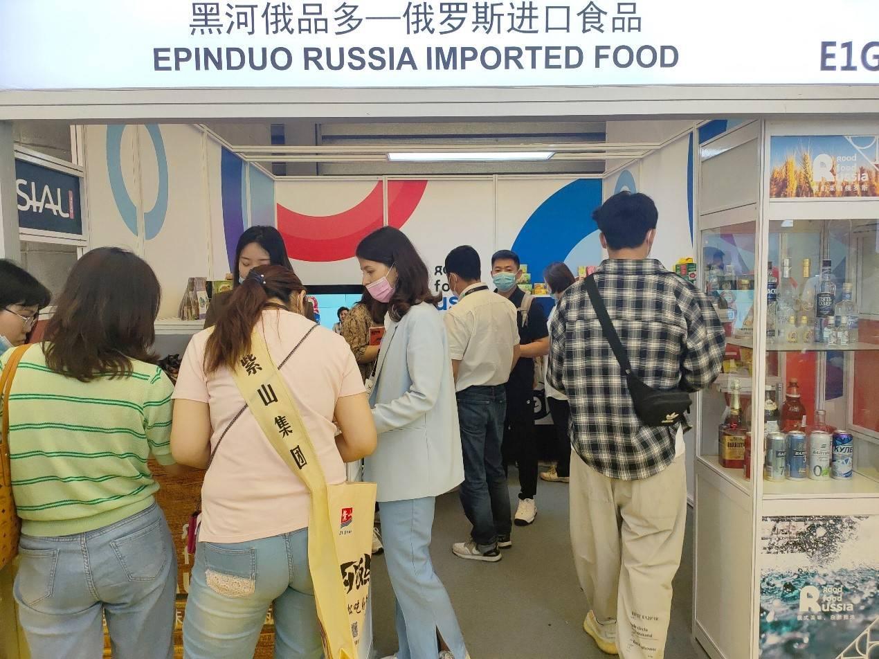 俄罗斯进口馆亮相上海中食展,多款俄罗斯网红新品备受关注