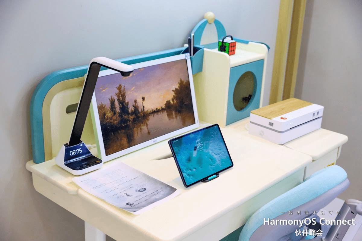 HarmonyOS赋能智慧教育,带来教育产业全新数字化变革