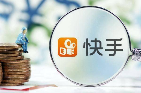 【科技早报】贝壳宣布彭永东担任董事长兼CEO;快手一季度亏损达49亿元