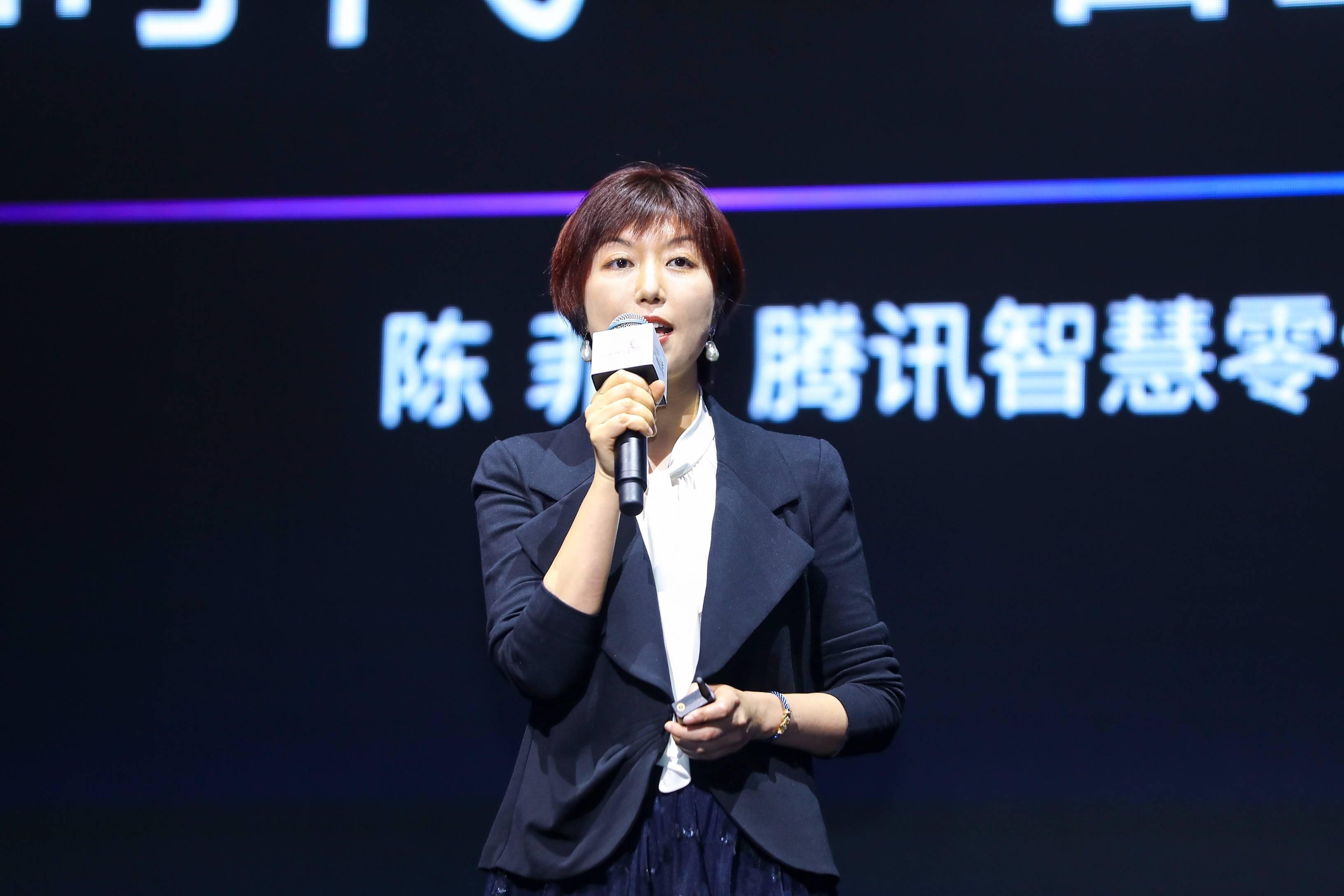 騰訊智慧零售出席2021中國國際零售創新大會 以私域業態助力零售新增長