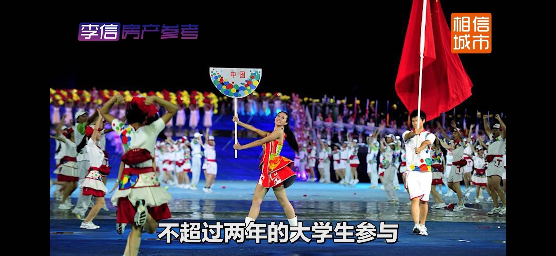 成都城市人口_「城市竞争」成都2093万人口,扩大了中西部第一的领先优势(2)