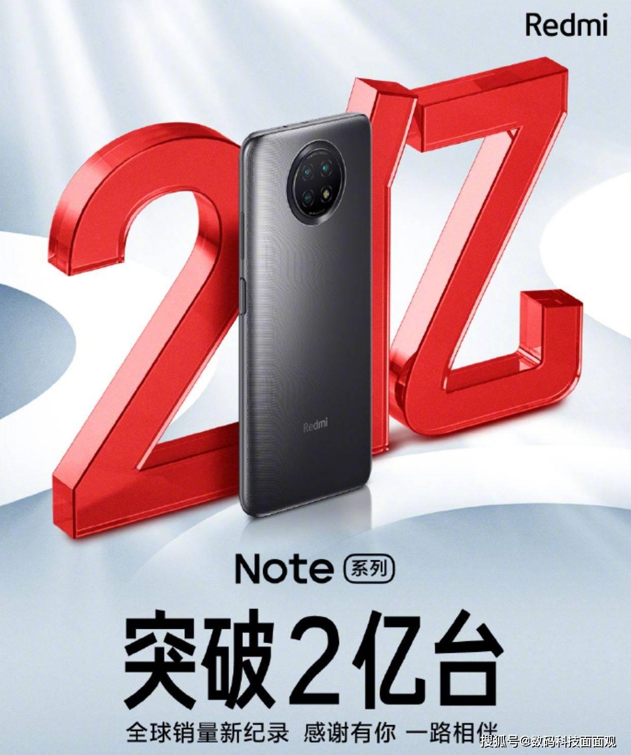 原创             千元内5G手机新宠,小米Redmi Note10 5G亮剑,加速4G手机退场
