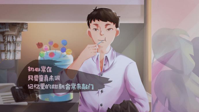 童真未泯,所遇皆甜!6.1京东超级秒杀日暖心动画甜蜜上线