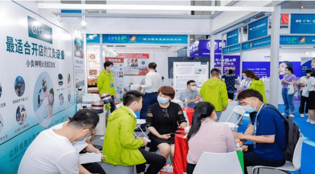 """深圳健康展与健康产业知名学者共话""""健康中国"""""""