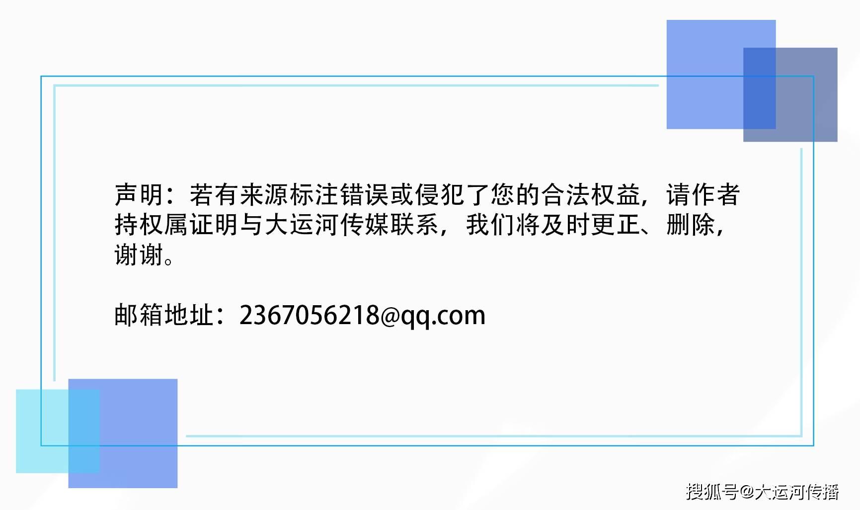 [重游运河图]——河北沧州篇
