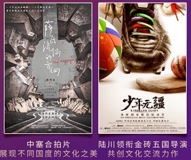 上海国际电影节:宁浩乌尔善陆川文牧野导演作曝光
