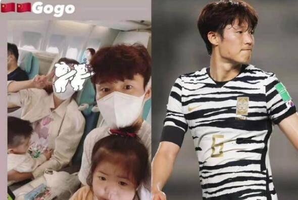 孙准浩携妻儿启程飞赴中国 赛程推迟不会缺席联赛