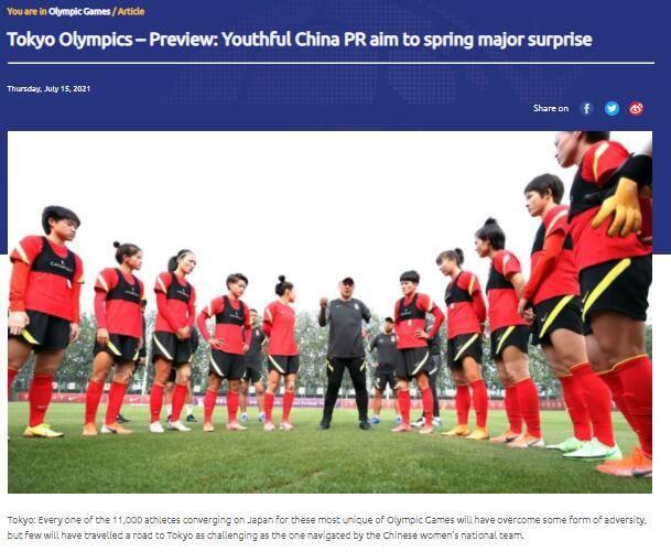 亚足联官网:中国女足艰难晋级奥运 目标小组出线_KU游捕鱼平台