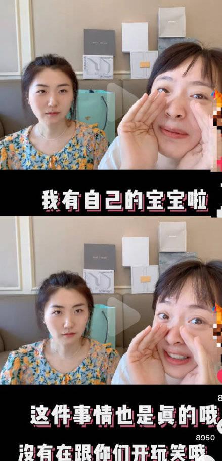 《以家人之名》齐明月饰演者孙铱大方宣布怀孕喜讯