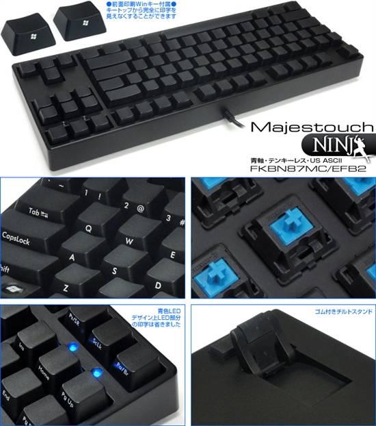 机械键盘是什么,你知道吗?