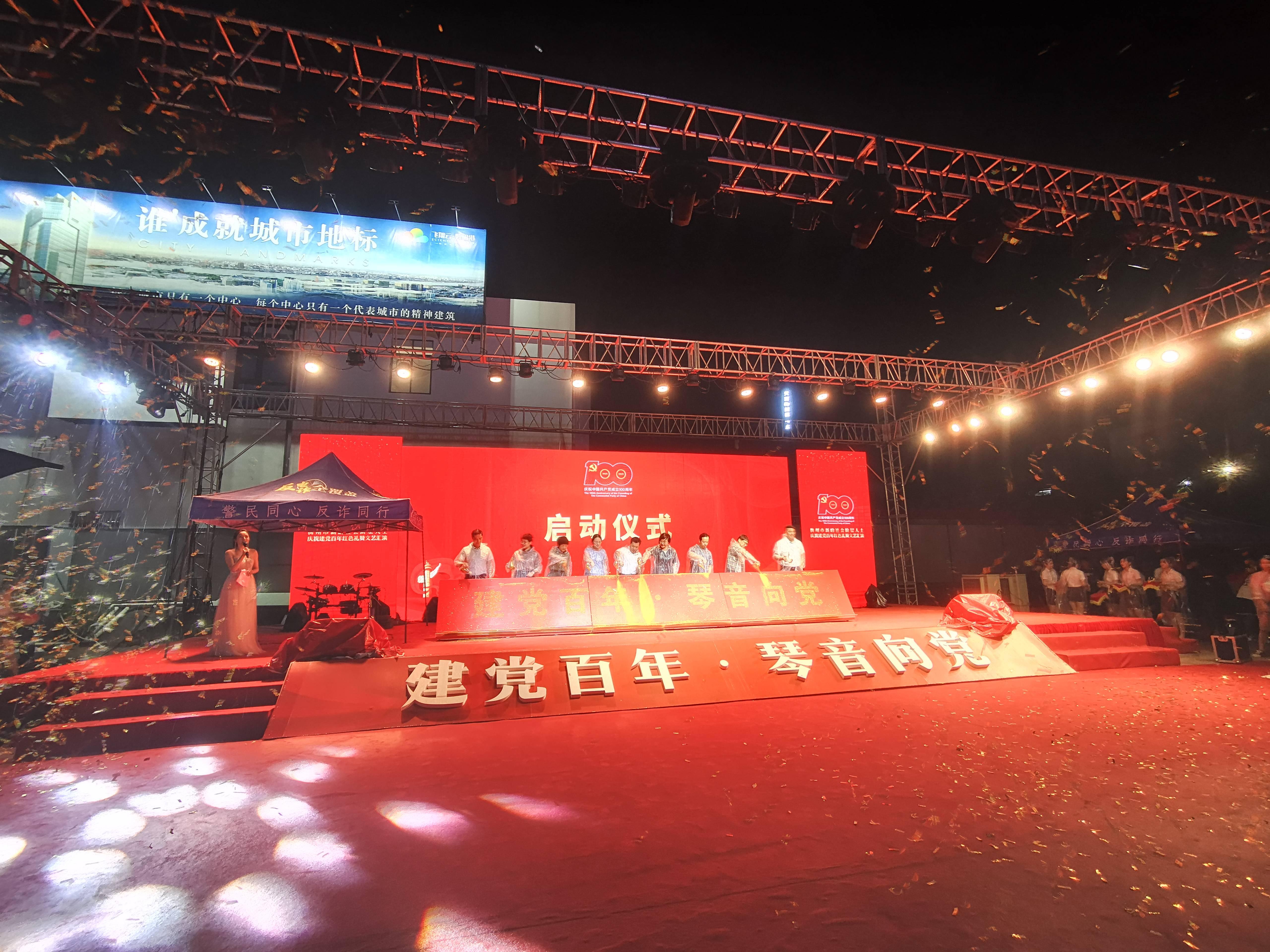 梅州无人机表演不同角度照片效果,梦之星家族高歌献礼祖国!