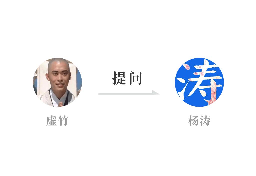 涛哥怎么看(取法乎上)?