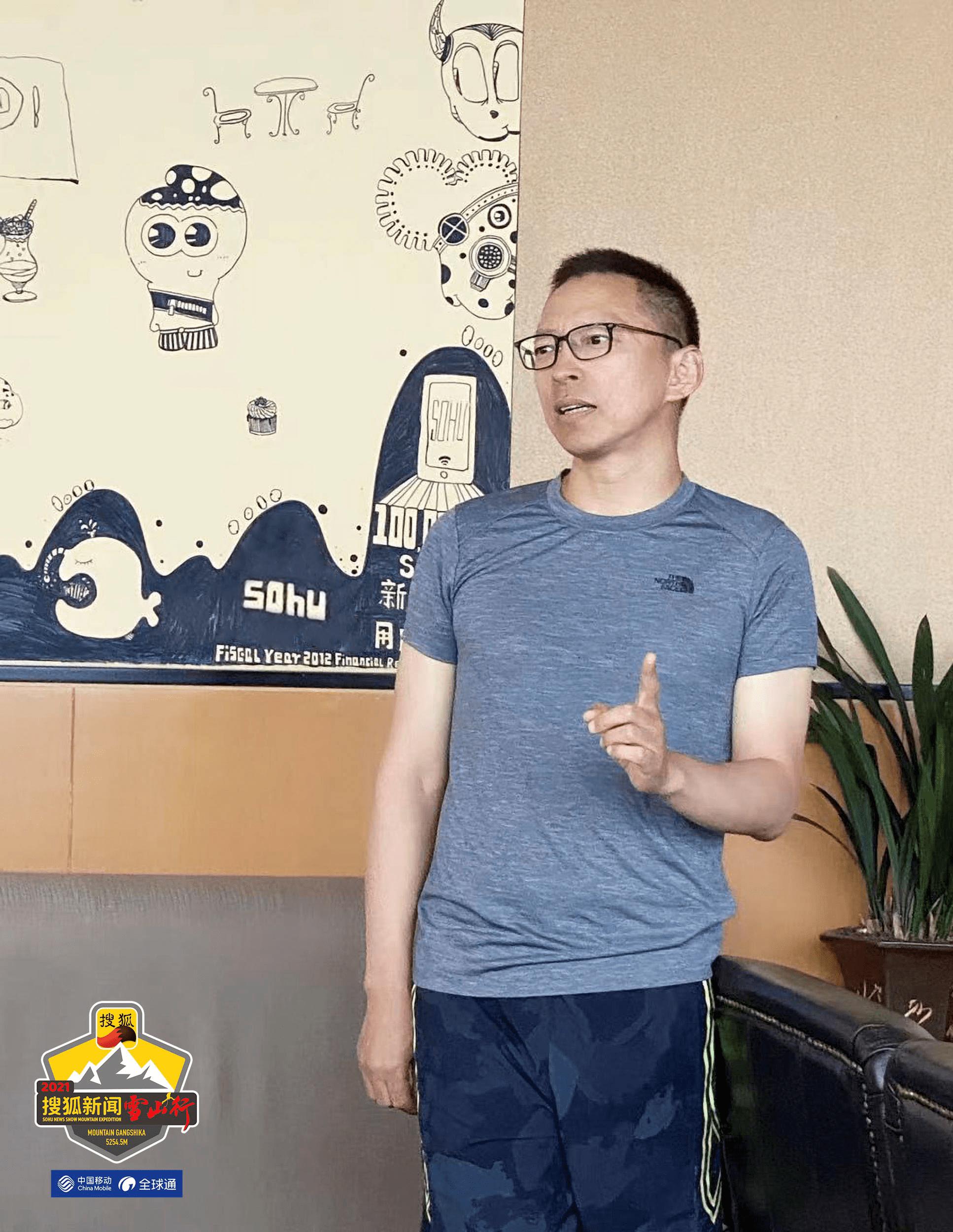 """关凌现身""""搜狐新闻雪山行""""庆功总结分享会雪山行能用震撼来形容wh6"""