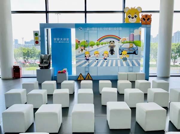 有礼行天下,安全伴童行2021BMW儿童交通安全训练营登陆广州昌宝1i5