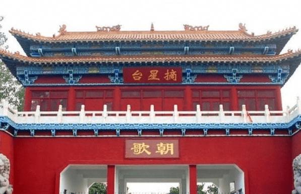 中国改名失败的十大城市,其中南京曾前后改过44个名字!