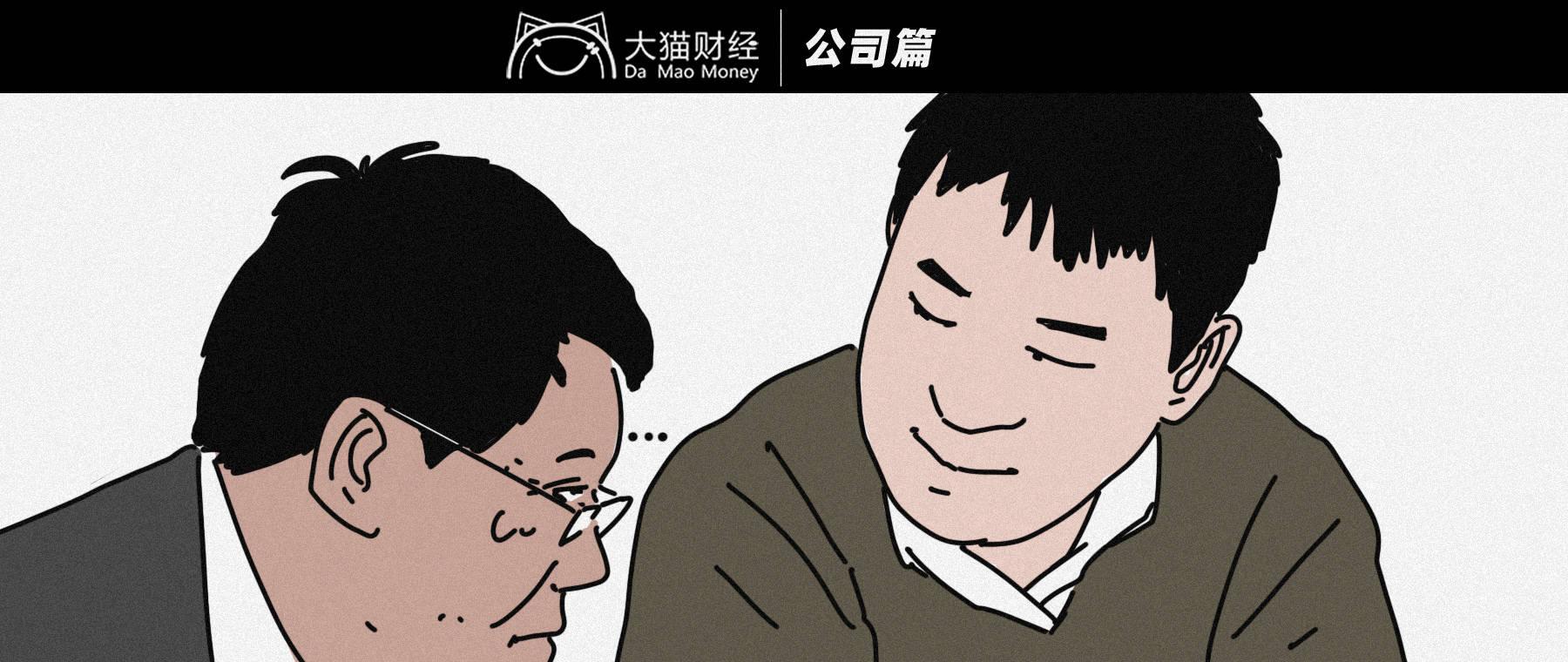 """《计划软件手机-不承父业的""""新京城四少""""》"""