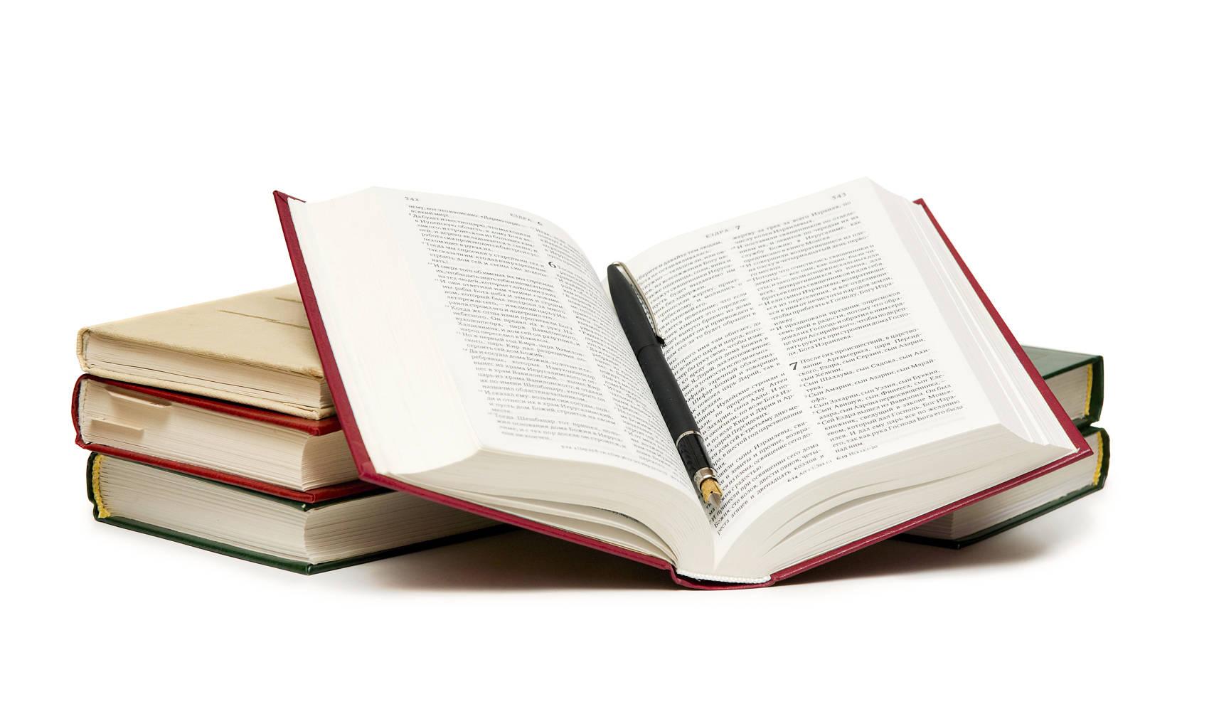 事业单位公共基础知识:维生素的作用  事业单位公共基础知识