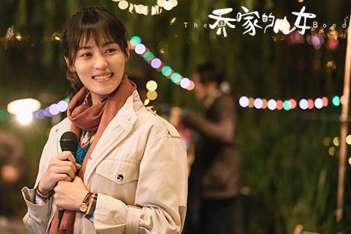周放《乔家的儿女》温暖上线_叶小朗追求爱情不弃梦想看看网友怎么说
