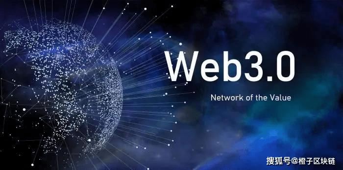 Web3.0时代,IPFS与Filecoin能起到什么作用?  第1张 Web3.0时代,IPFS与Filecoin能起到什么作用? 币圈信息