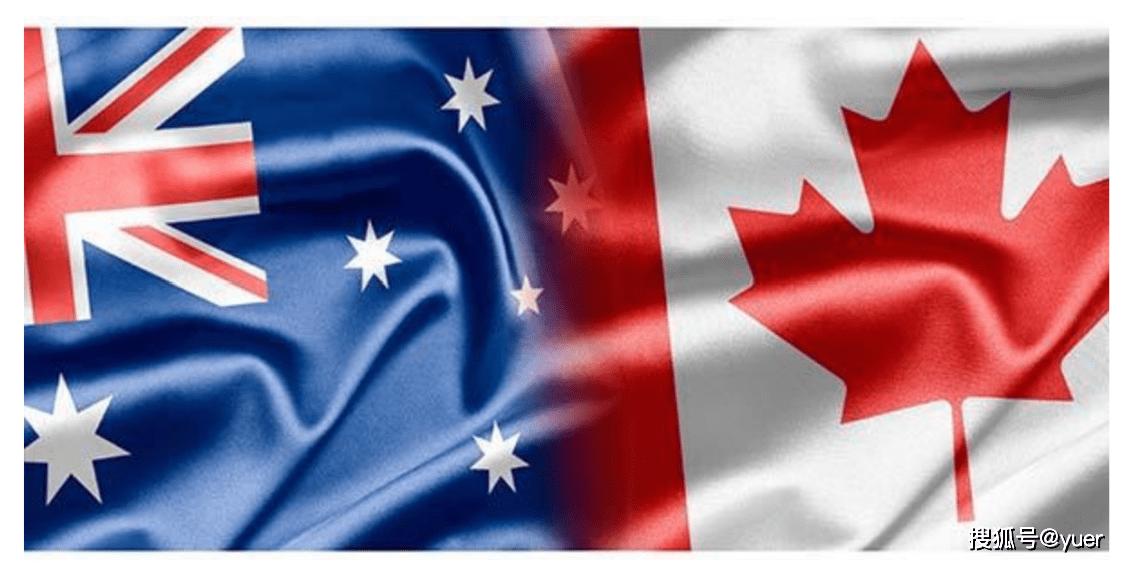 澳大利亚vs加拿大,哪一个更适你?