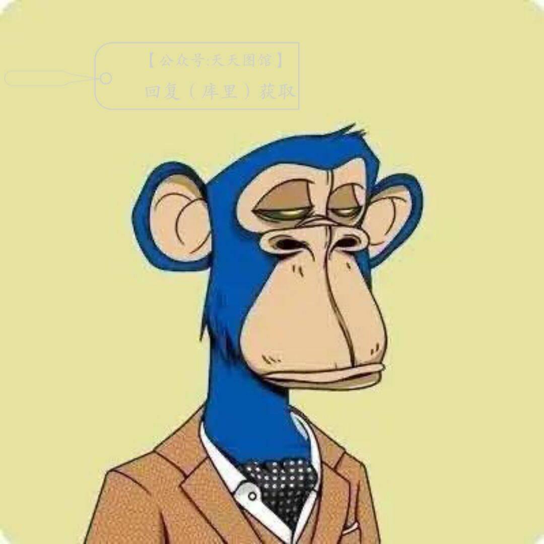 """库里花费十八万美金更换的卡通头像""""蓝猿""""。抖音微信热门头像"""
