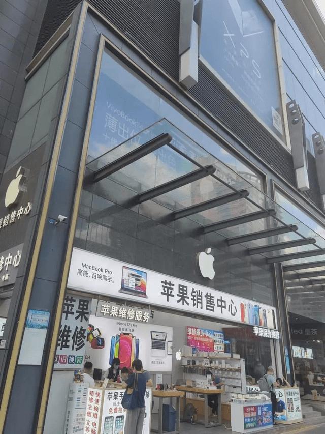 华强北iPhone 12价格大跳水 降价超千元 你买不买?