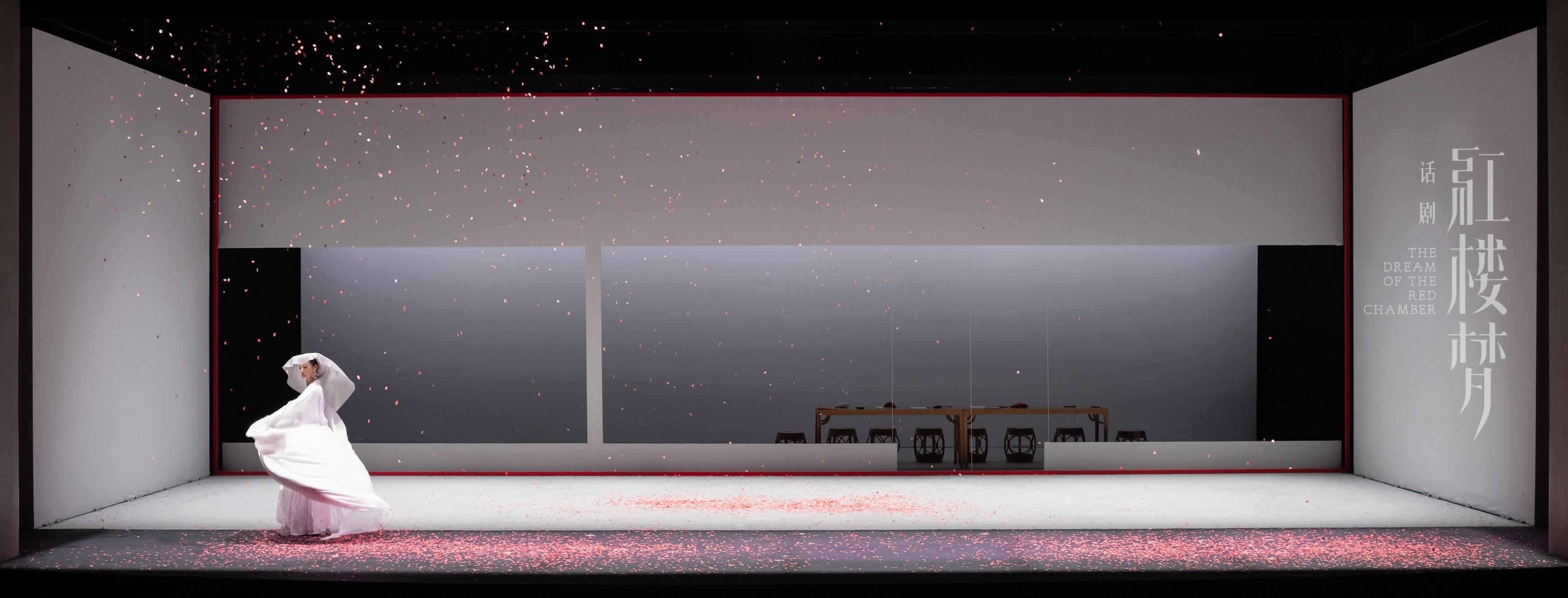话剧《红楼梦》在上海话剧艺术中心首演 带你领略极致中式美学
