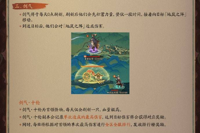 限时体验五阶妖灵(《神都夜行录》三周年庆典即将来袭)