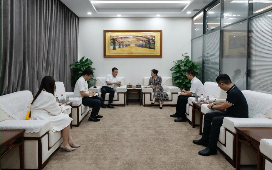 拓山城高质量科技发展之路, 重庆市招商投资局与中科闻歌开展对话交流