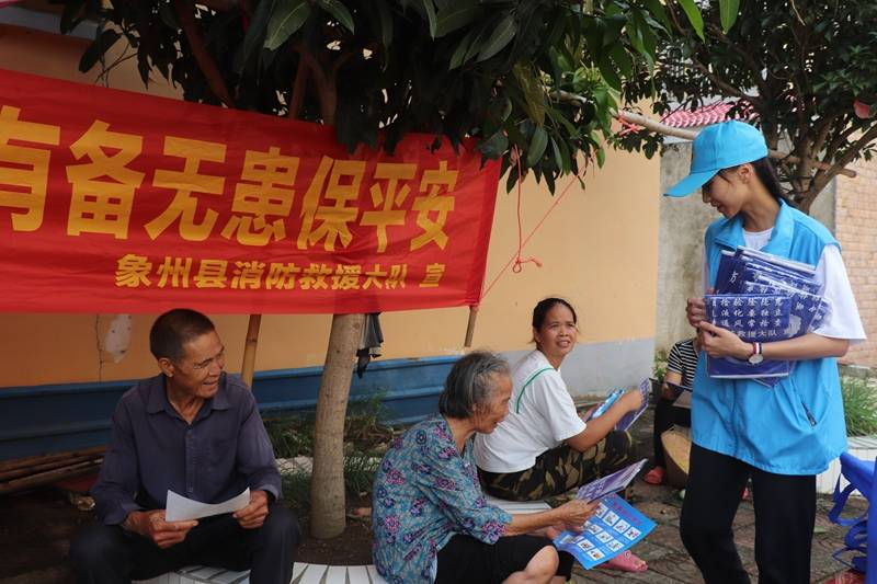 广西象州:消防安全进农村