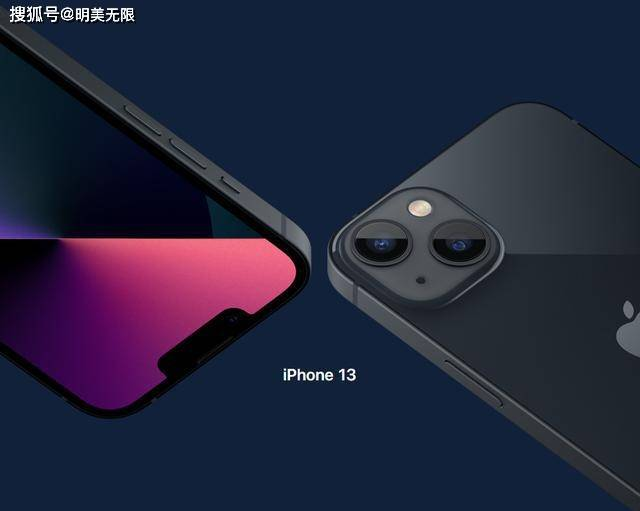 iPhone 13到底香不香?答案已正式揭晓!